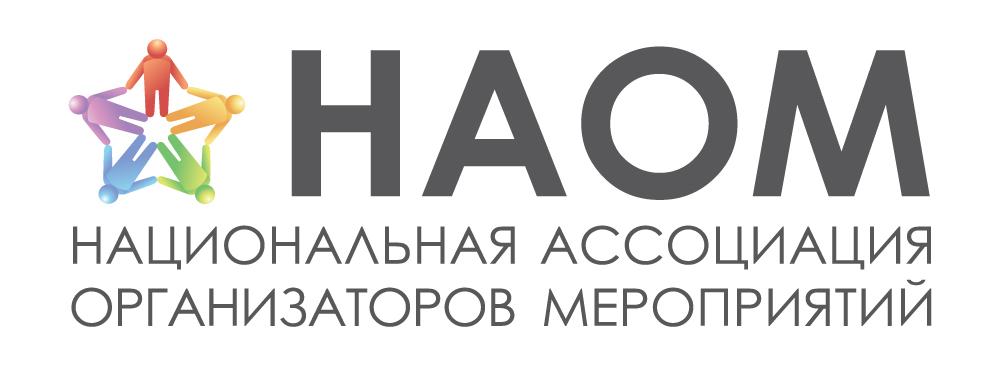 наом_логотип финал (1)