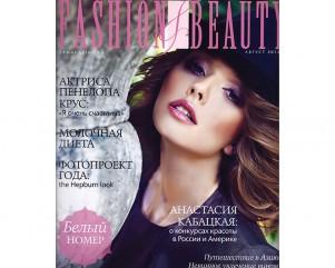BF обложка август 2012