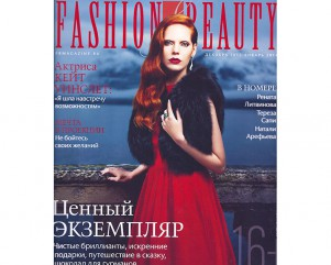 BF обложка дек 2013 - янв 2014