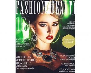 BF обложка дек 2012 - янв 2013