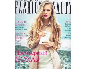 BF обложка май 2013