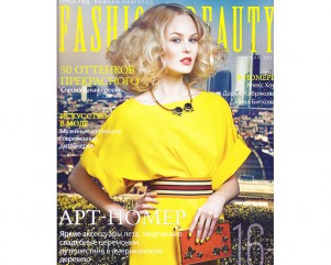 BF обложка май 2014
