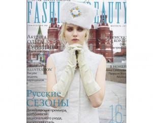 BF обложка октябрь 2013