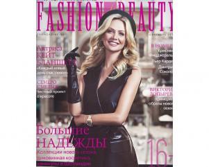 BF обложка сентябрь 2013