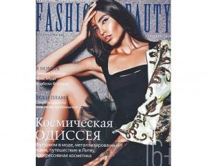 BF обложка сентябрь 2014