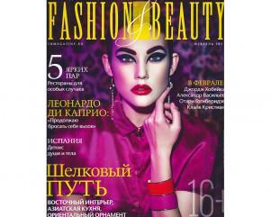 BF обложка февраль 2013